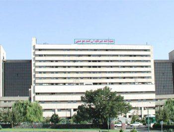 بیمارستان تخصصی و فوقتخصصی بقیه الله